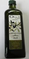 Olive Oil Palestinian 99